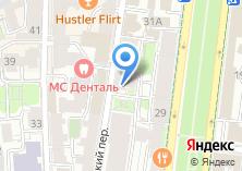 Компания «Смирнов Давыдов и Сасскайнд» на карте