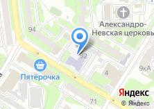 Компания «Межшкольный учебный комбинат №1 Советского района» на карте