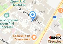 Компания «Мосэкопром» на карте