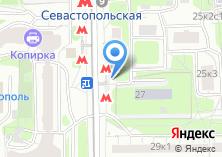 Компания «Станция Севастопольская» на карте