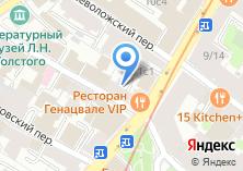 Компания «Клуб кофе» на карте