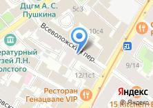 Компания «Московский адвокат.RU» на карте