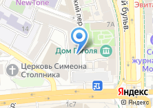 Компания «Поварская» на карте