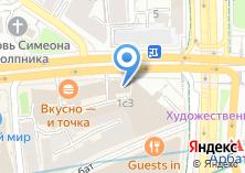 Компания «АСТ ФОТО и ВИДЕО» на карте