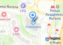 Компания «Автосалон Сток-Авто - Автосалон» на карте