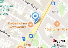 Компания «Этре» на карте