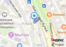 Компания «Geos Jurist» на карте
