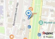 Компания «Хинкальная на Гоголевском» на карте
