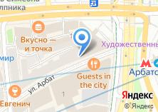 Компания «Антикваръ» на карте