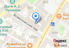 Компания «Полно.ру» на карте