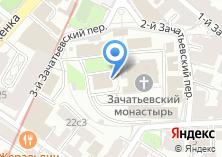 Компания «Храм Духа Святого Сошествия в Зачатьевском монастыре» на карте