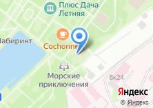 Компания «AC/DC в Тбилиси» на карте