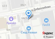 Компания «Конус-Информ» на карте