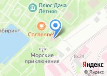 Компания «ACDC в Тбилиси» на карте