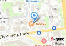 Компания «Новосистем» на карте