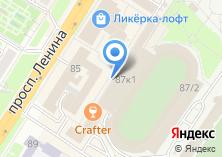 Компания «So-use» на карте