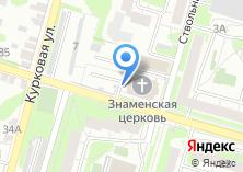 Компания «Свято-Знаменский храм» на карте