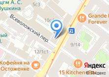 Компания «Юридические Услуги Москвы» на карте