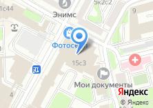 Компания «Бизнес Консультант» на карте