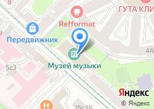 Компания «Государственный центральный музей музыкальной культуры им. М.И.Глинки» на карте