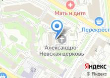 Компания «Храм в честь святого князя Александра Невского» на карте