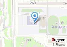 Компания «Средняя общеобразовательная школа №535» на карте