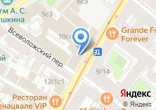 Компания «UrAdresVIP» на карте