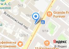 Компания «Сервисная Логистическая Компания» на карте
