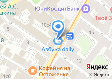 Компания «DomaZemli» на карте