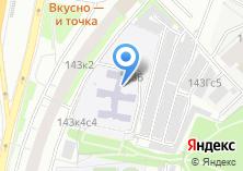 Компания «Специальный коррекционный детский дом №32» на карте