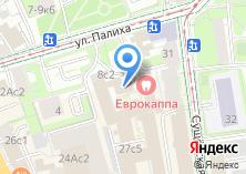 Компания «Репетиторы Москвы» на карте