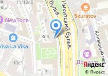 Компания «Новый Камень» на карте