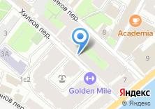 Компания «DESSANGE» на карте