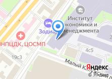 Компания «Московский государственный университет дизайна и технологии» на карте