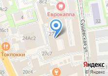 Компания «Inshaker» на карте