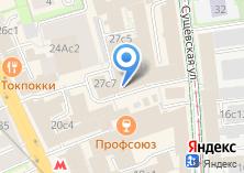 Компания «ТАТУ СТУДИЯ TATTOO TIMES» на карте