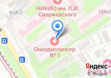 Компания «Городская клиническая больница №56» на карте