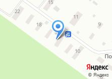 Компания «Магазин продуктов в поселке Озёрный» на карте