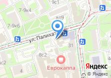Компания «ПетроЭксперт» на карте