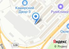 Компания «Магазин систем отопления и водоснабжения» на карте