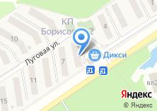 Компания «Борисовка 2» на карте