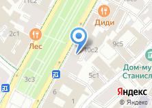 Компания «Зал Русской Кухни» на карте