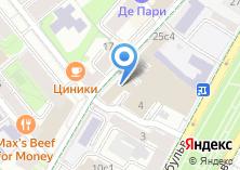 Компания «Департамент топливно-энергетического хозяйства г. Москвы» на карте
