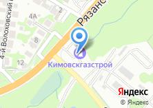 Компания «АГЗС Кимовскгазстрой» на карте