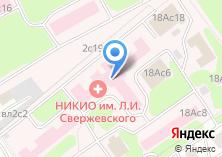 Компания «Московский научно-практический центр оторино ларин гологии» на карте