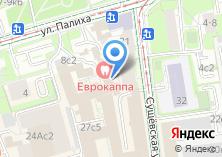 Компания «ЦМРТ Новослободская» на карте