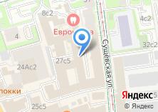Компания «ИскРос» на карте
