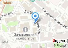 Компания «Зачатьевский ставропигиальный женский монастырь» на карте
