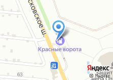 Компания «Демидовская Люкс» на карте