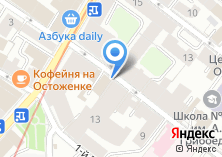 Компания «15 Kitchen+Bar» на карте